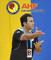 AliReza Habibi selected as a member of coache's & Metods committee  of Asian Handball Federationr